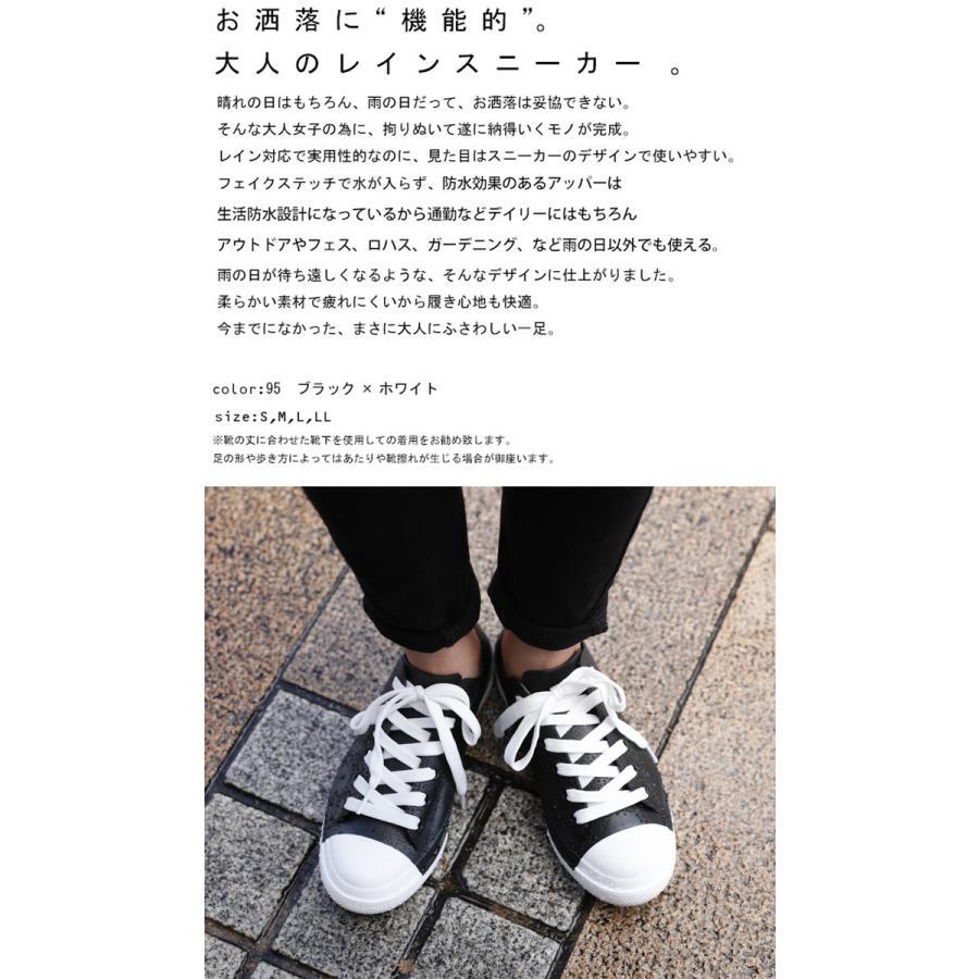 レインシューズ 靴 レディース シューズ スニーカー レイン 雨の日 防水・メール便不可 母の日|antiqua|02