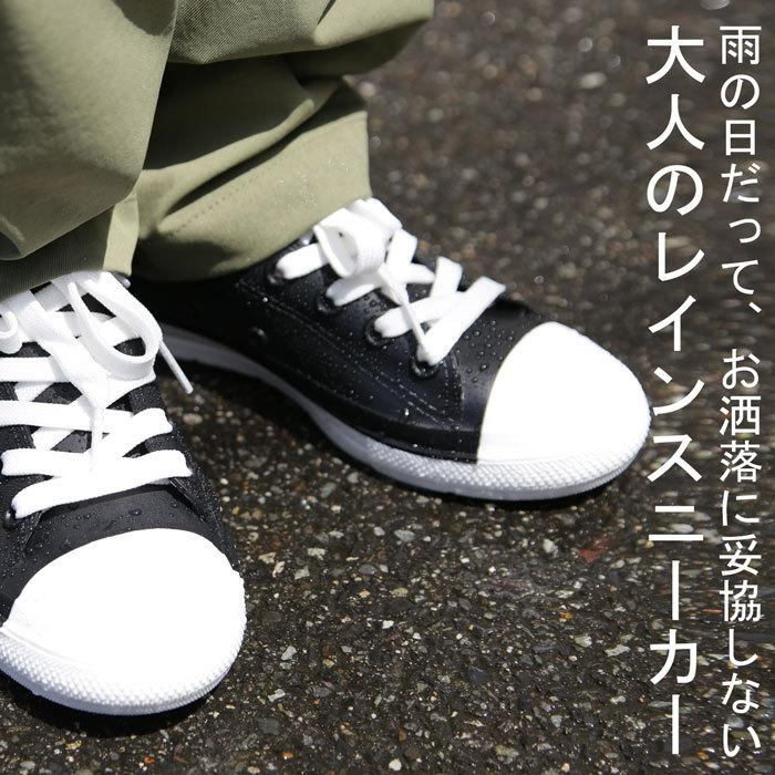 レインシューズ 靴 レディース シューズ スニーカー レイン 雨の日 防水・メール便不可 母の日|antiqua|10