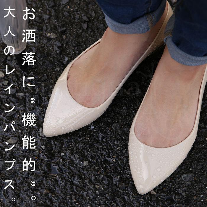 レインシューズ 靴 レディース シューズ パンプス レイン 雨の日 防水・メール便不可 母の日|antiqua|10