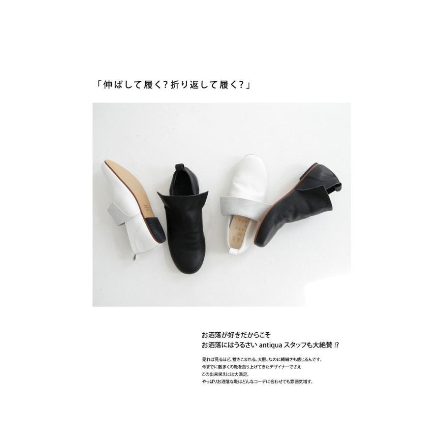 本革 日本製 フラットシューズ レディース 靴 送料無料・10月14日10時〜再再販。発送は10/15〜順次。メール便不可|antiqua|11