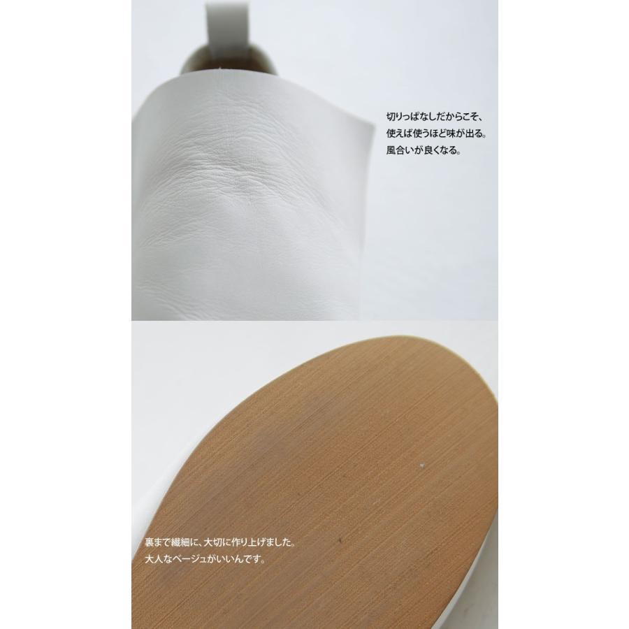 本革 日本製 フラットシューズ レディース 靴 送料無料・10月14日10時〜再再販。発送は10/15〜順次。メール便不可|antiqua|12