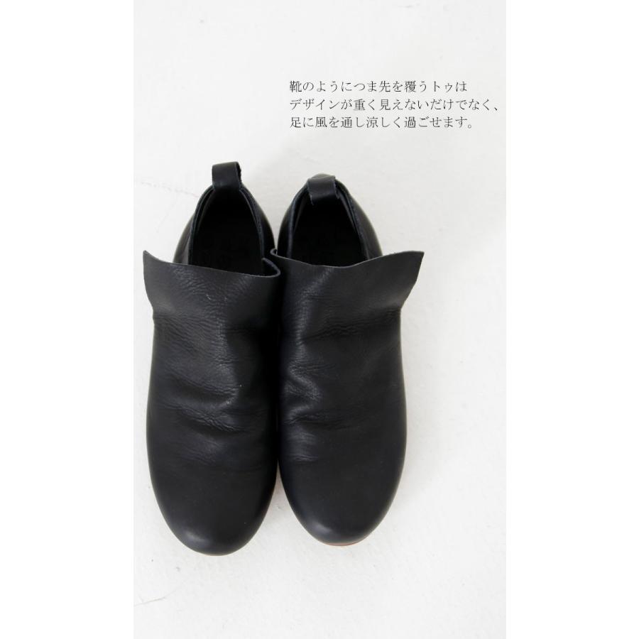 本革 日本製 フラットシューズ レディース 靴 送料無料・10月14日10時〜再再販。発送は10/15〜順次。メール便不可|antiqua|16