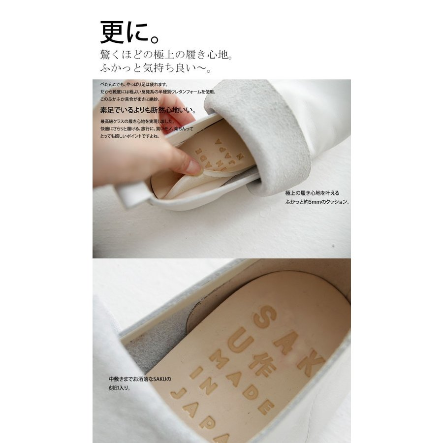 本革 日本製 フラットシューズ レディース 靴 送料無料・10月14日10時〜再再販。発送は10/15〜順次。メール便不可|antiqua|17