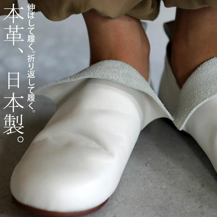 本革 日本製 フラットシューズ レディース 靴 送料無料・10月14日10時〜再再販。発送は10/15〜順次。メール便不可|antiqua|21