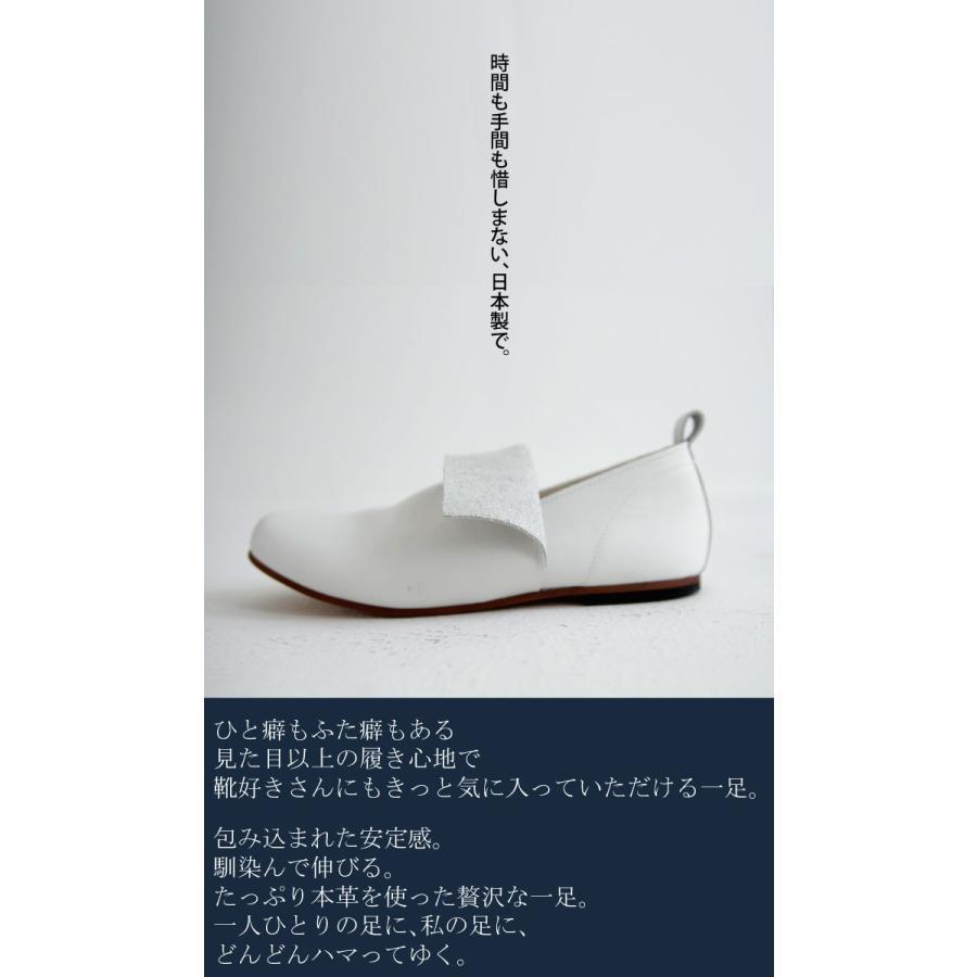 本革 日本製 フラットシューズ レディース 靴 送料無料・10月14日10時〜再再販。発送は10/15〜順次。メール便不可|antiqua|06