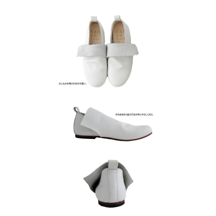 本革 日本製 フラットシューズ レディース 靴 送料無料・10月14日10時〜再再販。発送は10/15〜順次。メール便不可|antiqua|07