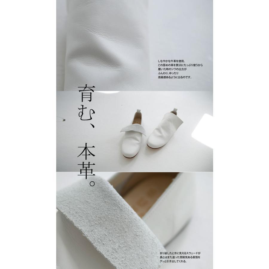 本革 日本製 フラットシューズ レディース 靴 送料無料・10月14日10時〜再再販。発送は10/15〜順次。メール便不可|antiqua|08