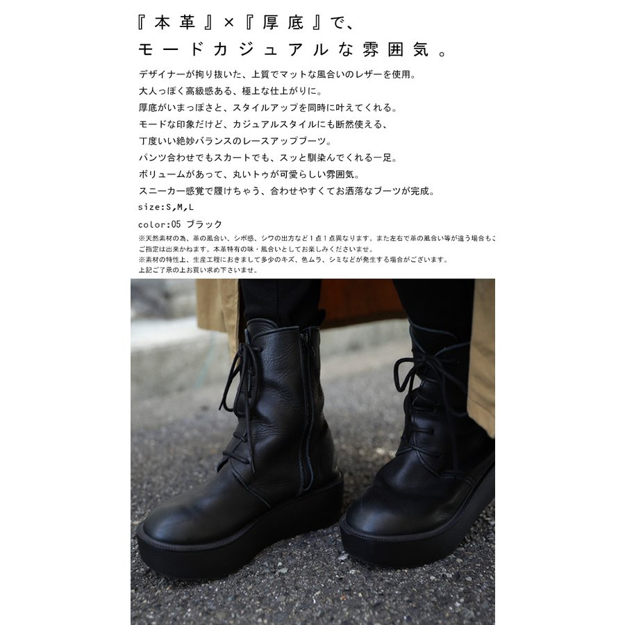 靴 ブーツ 厚底ブーツ レディース プラットフォーム 本革厚底ブーツ 送料無料・再再販。メール便不可|antiqua|02