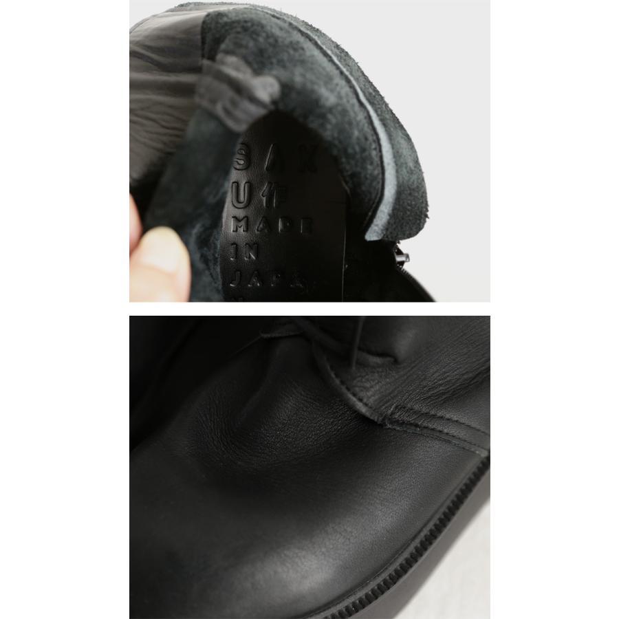 靴 ブーツ 厚底ブーツ レディース プラットフォーム 本革厚底ブーツ 送料無料・再再販。メール便不可|antiqua|08
