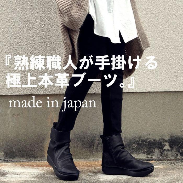 ブーツ レディース 本革 ショートブーツ 日本製 ジップアップ 厚底 送料無料・再販。メール便不可|antiqua