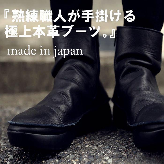 ブーツ レディース 本革 ショートブーツ 日本製 ジップアップ 厚底 送料無料・再販。メール便不可|antiqua|14