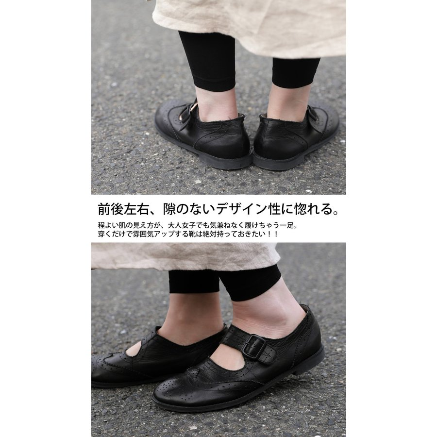 本革 日本製 ストラップシューズ 靴 レディース 送料無料。メール便不可 母の日|antiqua|11