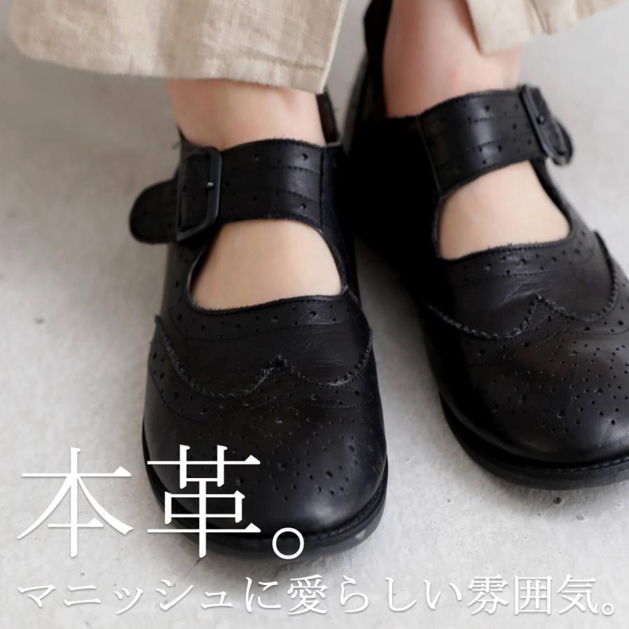 本革 日本製 ストラップシューズ 靴 レディース 送料無料。メール便不可 母の日|antiqua|14
