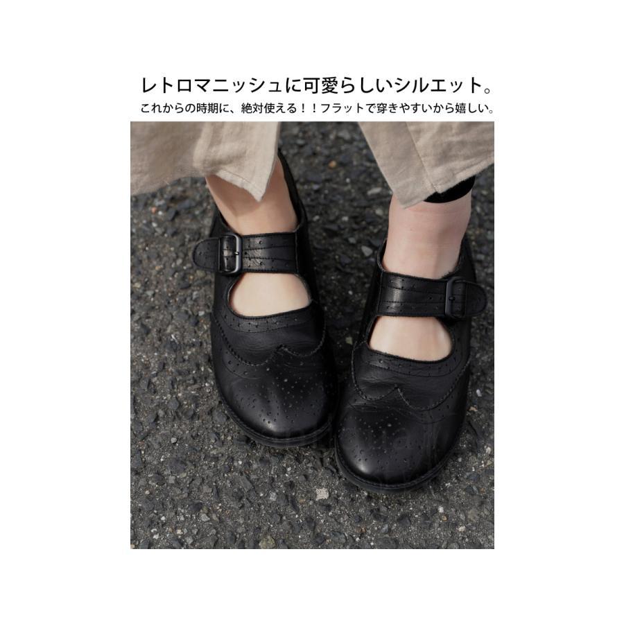 本革 日本製 ストラップシューズ 靴 レディース 送料無料。メール便不可 母の日|antiqua|03