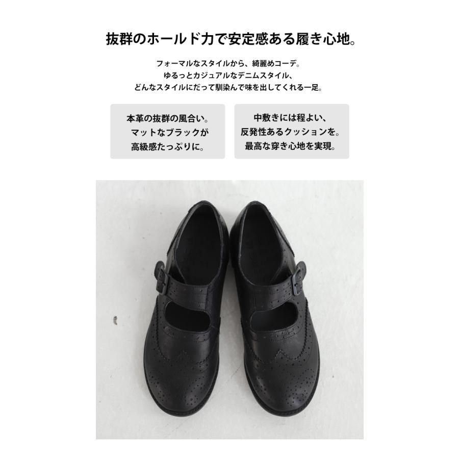 本革 日本製 ストラップシューズ 靴 レディース 送料無料。メール便不可 母の日|antiqua|05