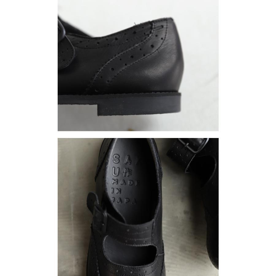 本革 日本製 ストラップシューズ 靴 レディース 送料無料。メール便不可 母の日|antiqua|06