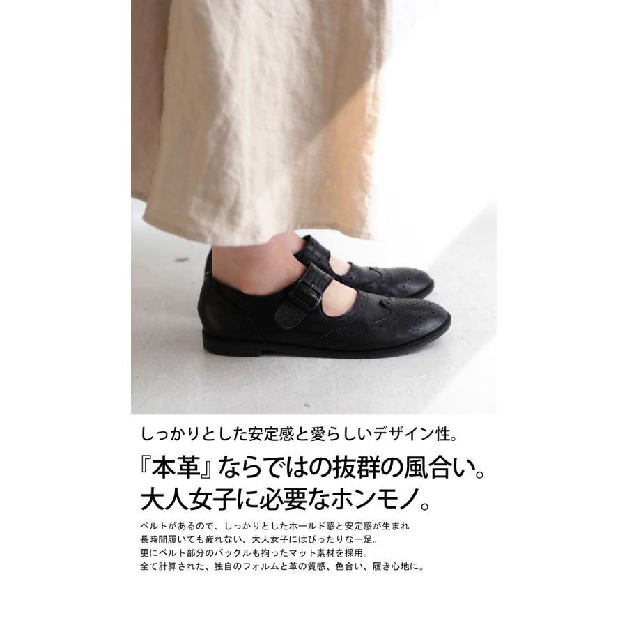 本革 日本製 ストラップシューズ 靴 レディース 送料無料。メール便不可 母の日|antiqua|08