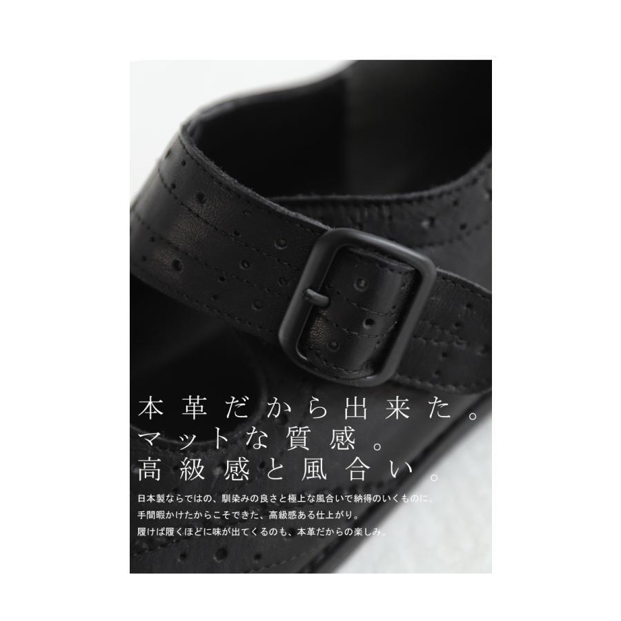 本革 日本製 ストラップシューズ 靴 レディース 送料無料。メール便不可 母の日|antiqua|09