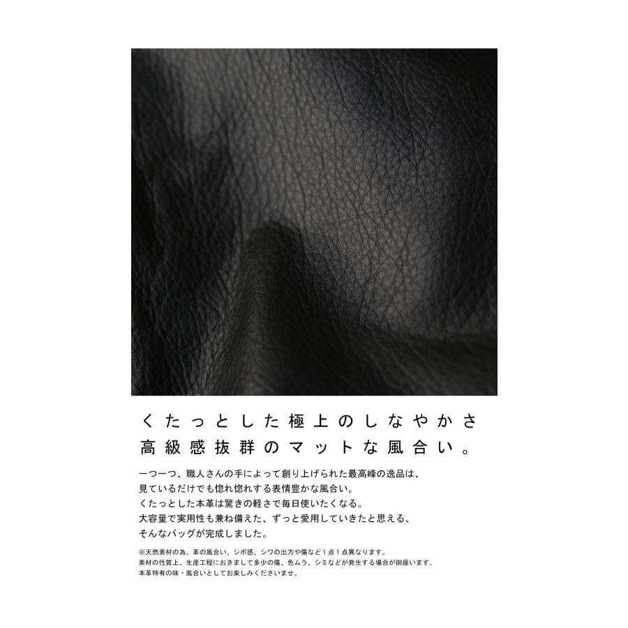 バッグ 鞄 レザー 本革 レディース トートバッグ 日本製 結びレザーバッグ・再再販。メール便不可 母の日|antiqua|11