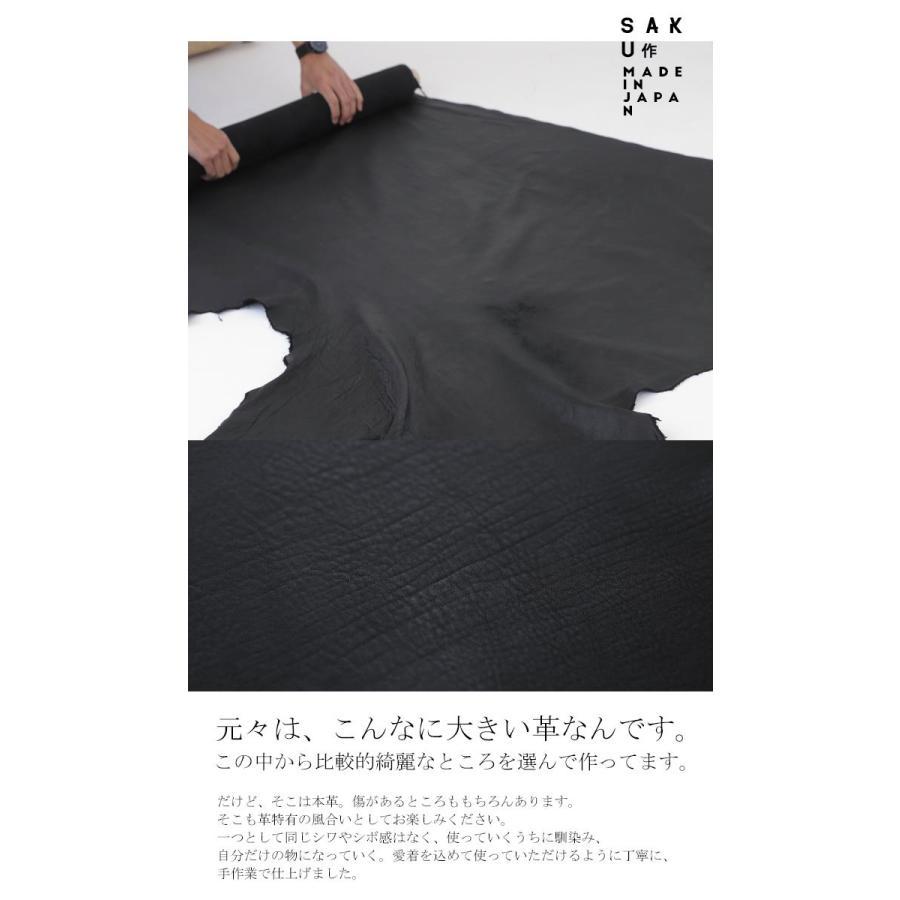 バッグ 鞄 レザー 本革 レディース トートバッグ 日本製 結びレザーバッグ・再再販。メール便不可 母の日|antiqua|12
