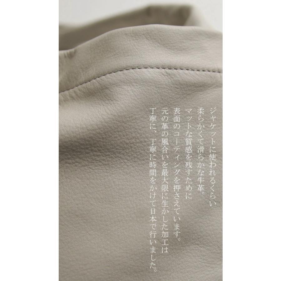 バッグ 鞄 レザー 本革 レディース トートバッグ 日本製 結びレザーバッグ・再再販。メール便不可 母の日|antiqua|13