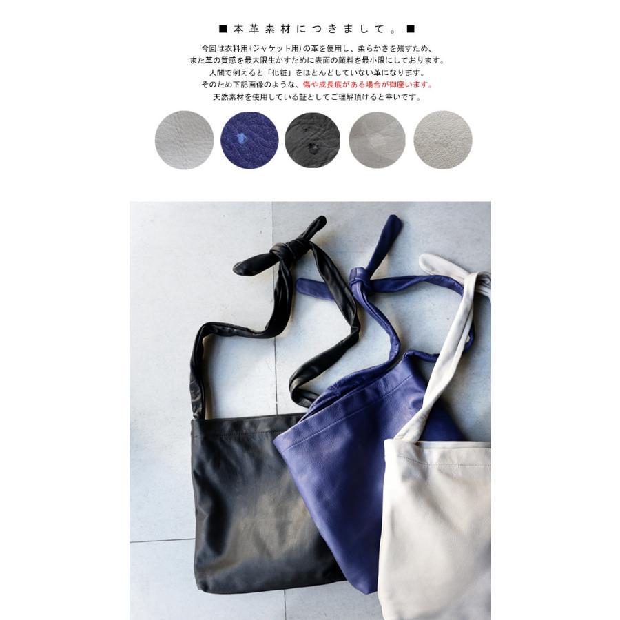 バッグ 鞄 レザー 本革 レディース トートバッグ 日本製 結びレザーバッグ・再再販。メール便不可 母の日|antiqua|03