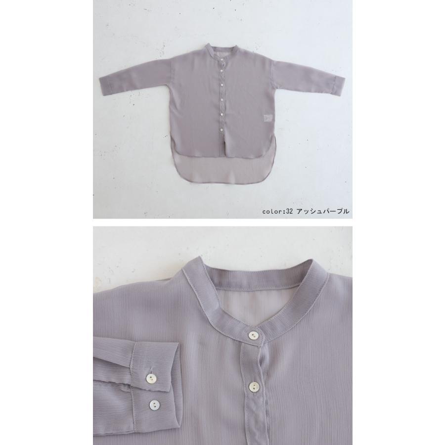 シアーシャツ シャツ キッズ トップス 長袖 ロング・再再販。メール便不可 TOY antiqua 11