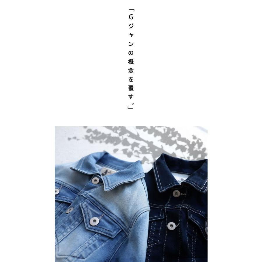 キッズGジャン デニム ジャケット 子供服 キッズ カットデニムジャケット・メール便不可TOY|antiqua|05