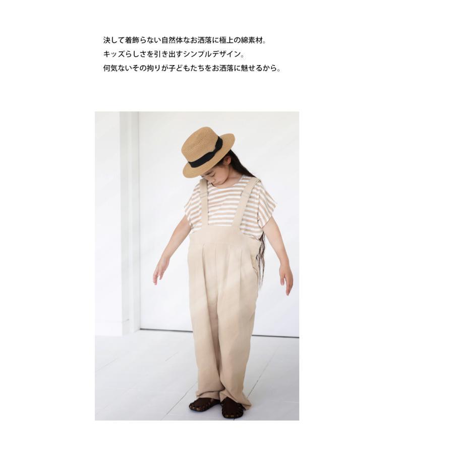 キッズ 男の子 女の子 綿100% トップス ダンス衣装 半袖 ・3月25日0時〜再再販。新色追加 ボーダードルマントップス30ptメール便可TOY|antiqua|12