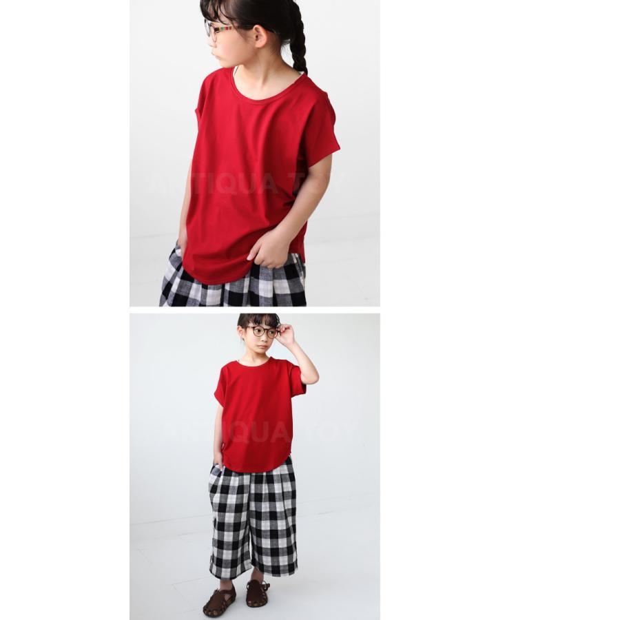 キッズ 子供服 男の子 女の子 カラー ダンス衣装 ドルマントップス ・3月30日0時〜再再販。100ptメール便可TOY|antiqua|11