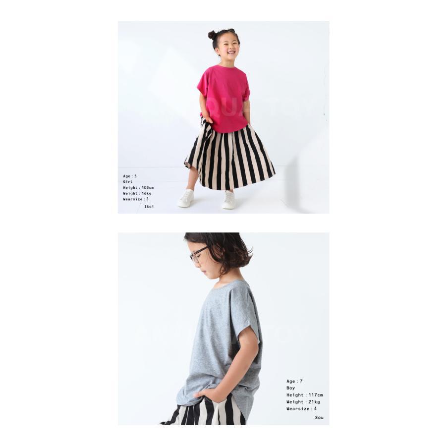 キッズ 子供服 男の子 女の子 カラー ダンス衣装 ドルマントップス ・3月30日0時〜再再販。100ptメール便可TOY|antiqua|04