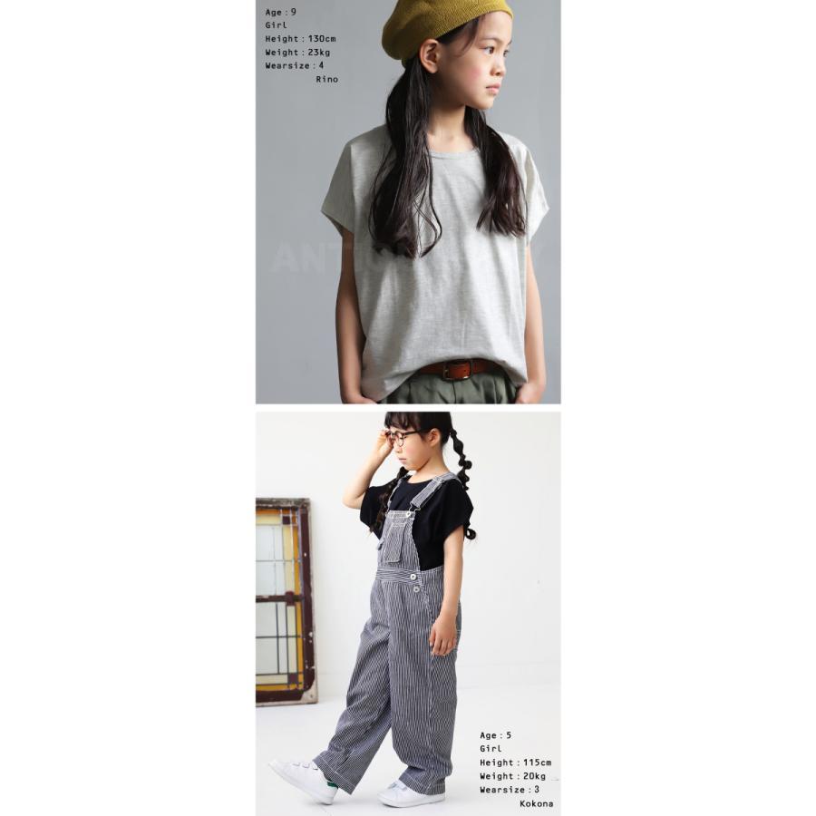 キッズ 子供服 男の子 女の子 カラー ダンス衣装 ドルマントップス ・3月30日0時〜再再販。100ptメール便可TOY|antiqua|06