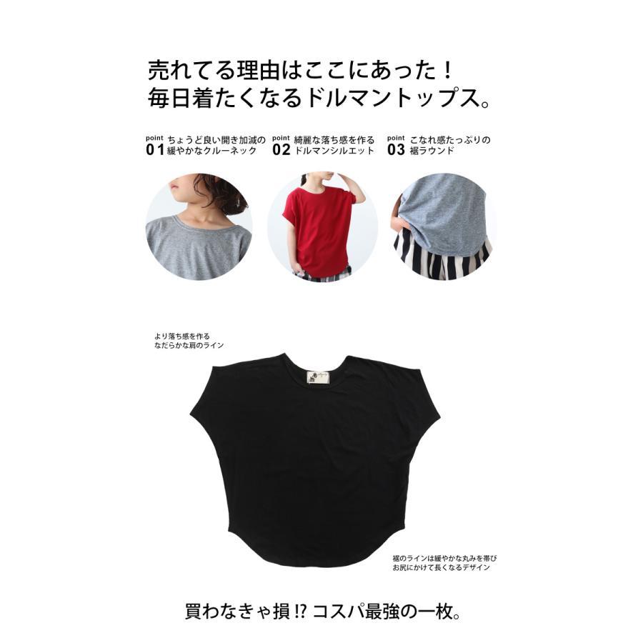 キッズ 子供服 男の子 女の子 カラー ダンス衣装 ドルマントップス ・3月30日0時〜再再販。100ptメール便可TOY|antiqua|09