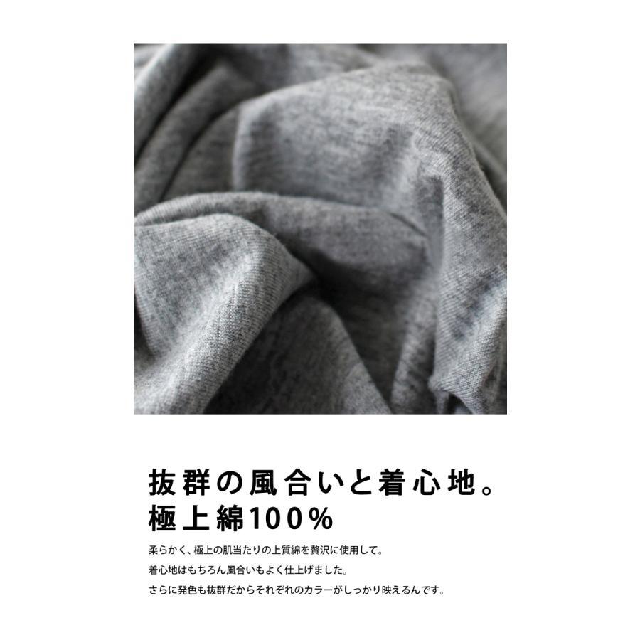 キッズ 子供服 男の子 女の子 カラー ダンス衣装 ドルマントップス ・3月30日0時〜再再販。100ptメール便可TOY|antiqua|10