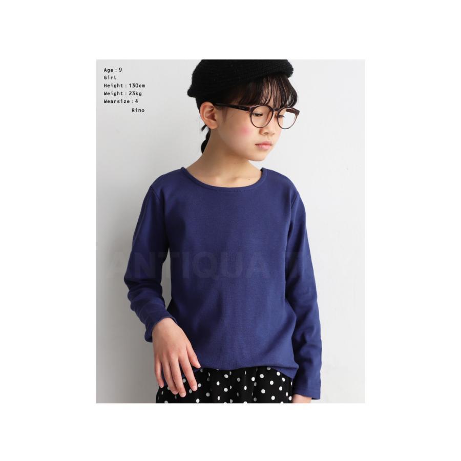 キッズ 男の子 女の子 ロンT カットソー 綿100% フライス綿ラウンドロンT・再販。メール便不可TOY|antiqua|03