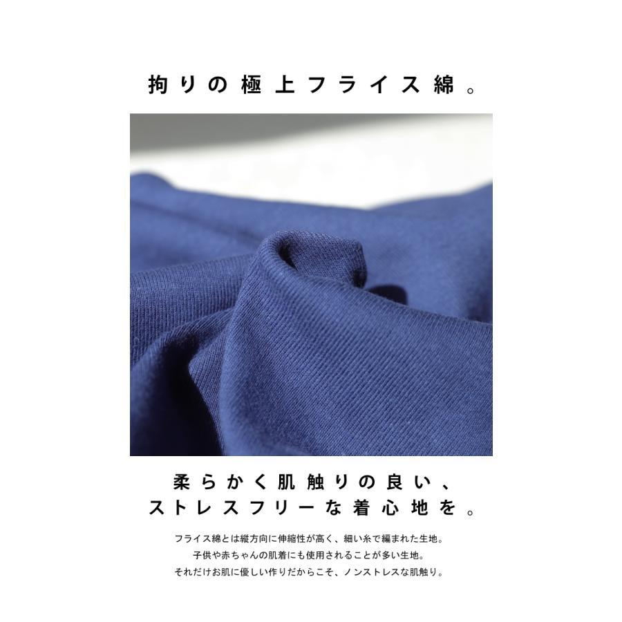 キッズ 男の子 女の子 ロンT カットソー 綿100% フライス綿ラウンドロンT・再販。メール便不可TOY|antiqua|09