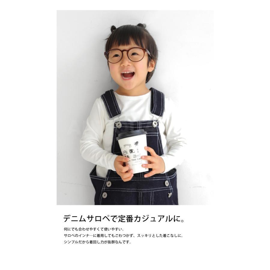 子供服 キッズ 男の子 女の子 長袖 ロンT 無地 カットソー・再販。メール便不可TOY|antiqua|15