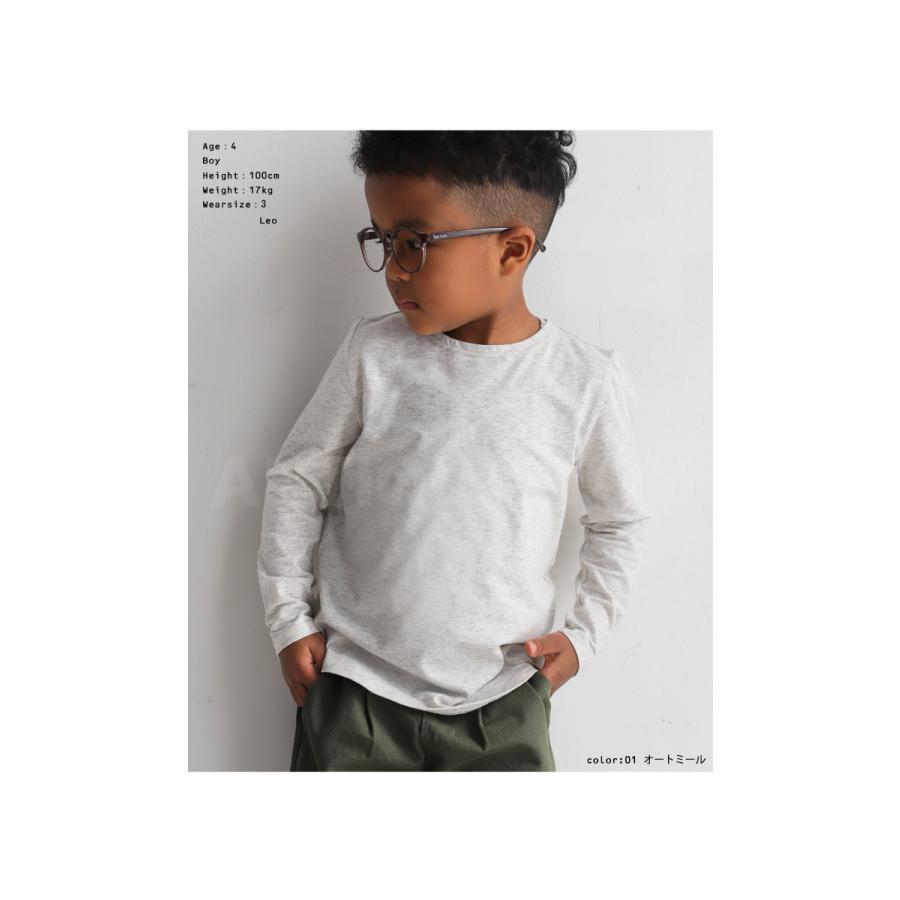 子供服 キッズ 男の子 女の子 長袖 ロンT 無地 カットソー・再販。メール便不可TOY|antiqua|03