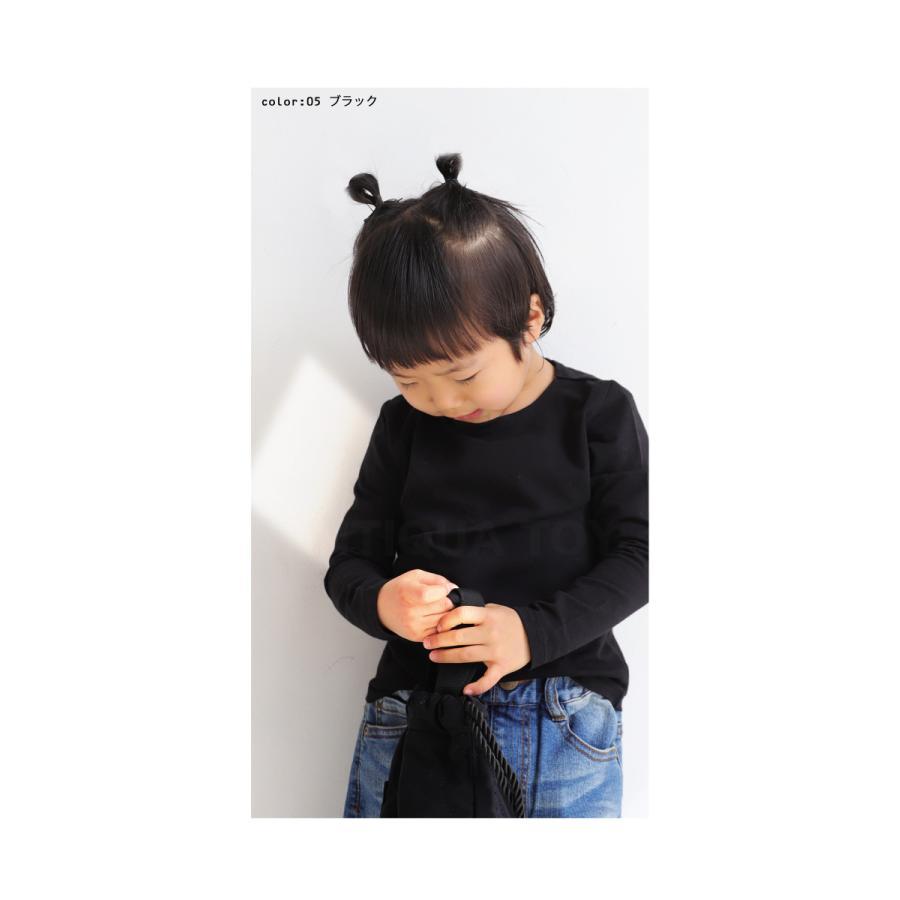 子供服 キッズ 男の子 女の子 長袖 ロンT 無地 カットソー・再販。メール便不可TOY|antiqua|05