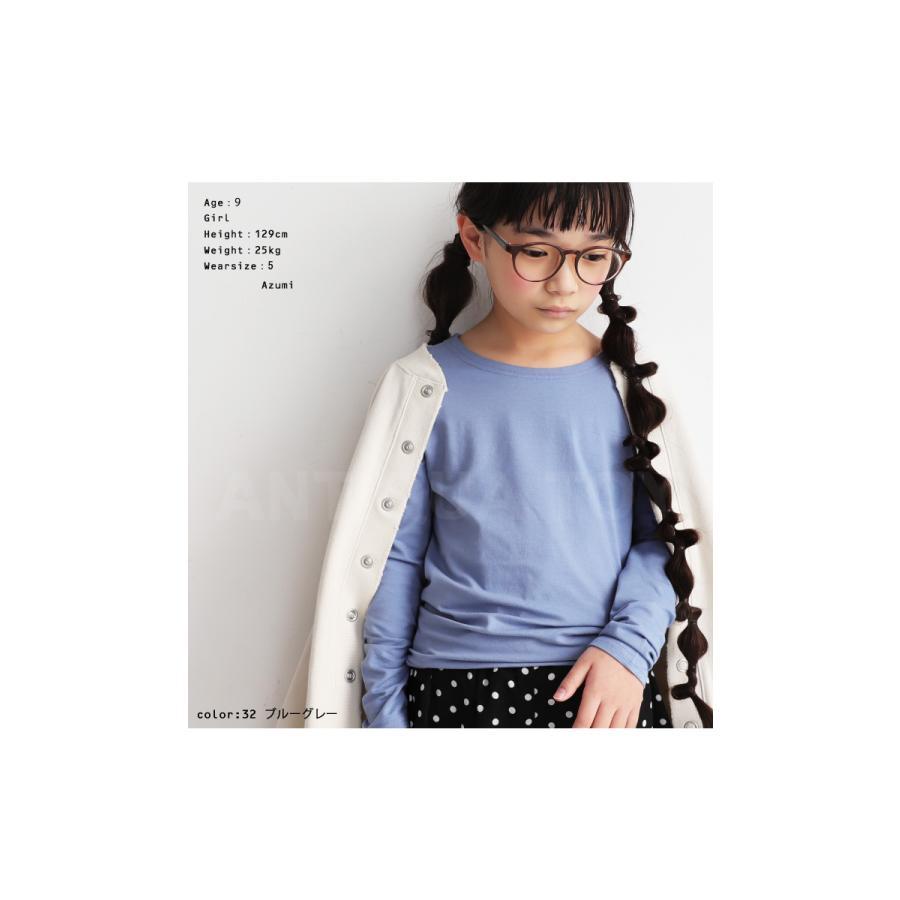 子供服 キッズ 男の子 女の子 長袖 ロンT 無地 カットソー・再販。メール便不可TOY|antiqua|09