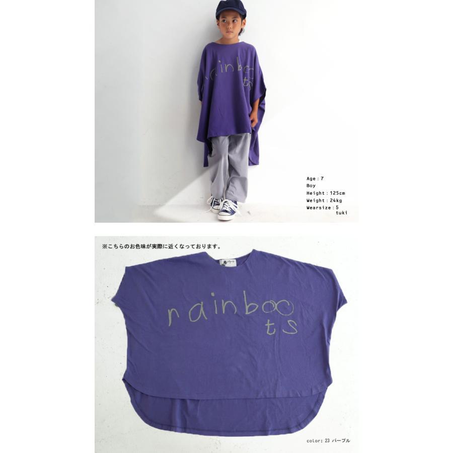 キッズ 子供服 女の子 カットソー 半袖 キッズトップス ワイドロゴT・再再販。100ptメール便可TOY|antiqua|14