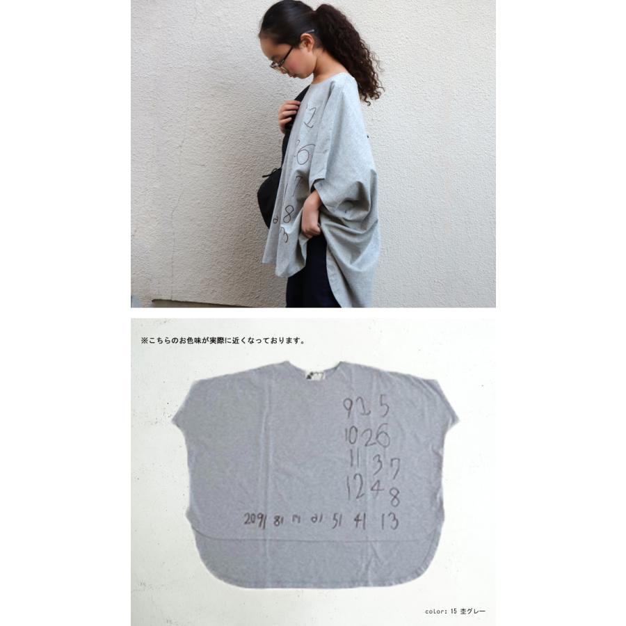 キッズ 子供服 女の子 カットソー 半袖 キッズトップス ワイドロゴT・再再販。100ptメール便可TOY|antiqua|18