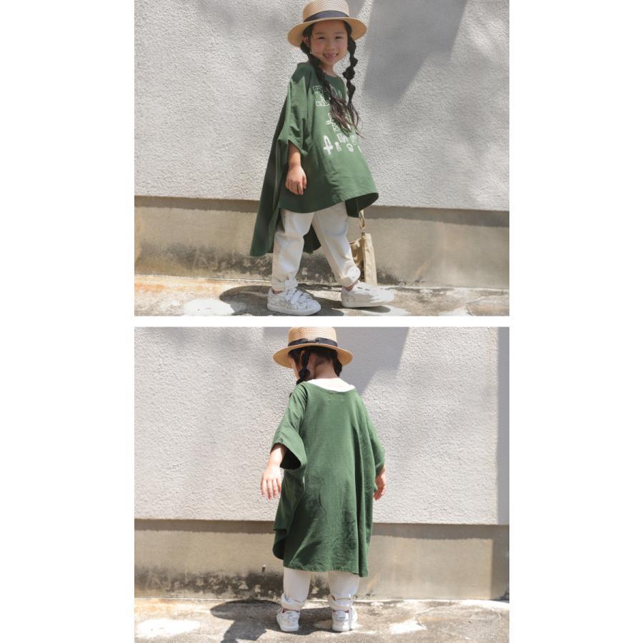 キッズ 子供服 女の子 カットソー 半袖 キッズトップス ワイドロゴT・再再販。100ptメール便可TOY|antiqua|06