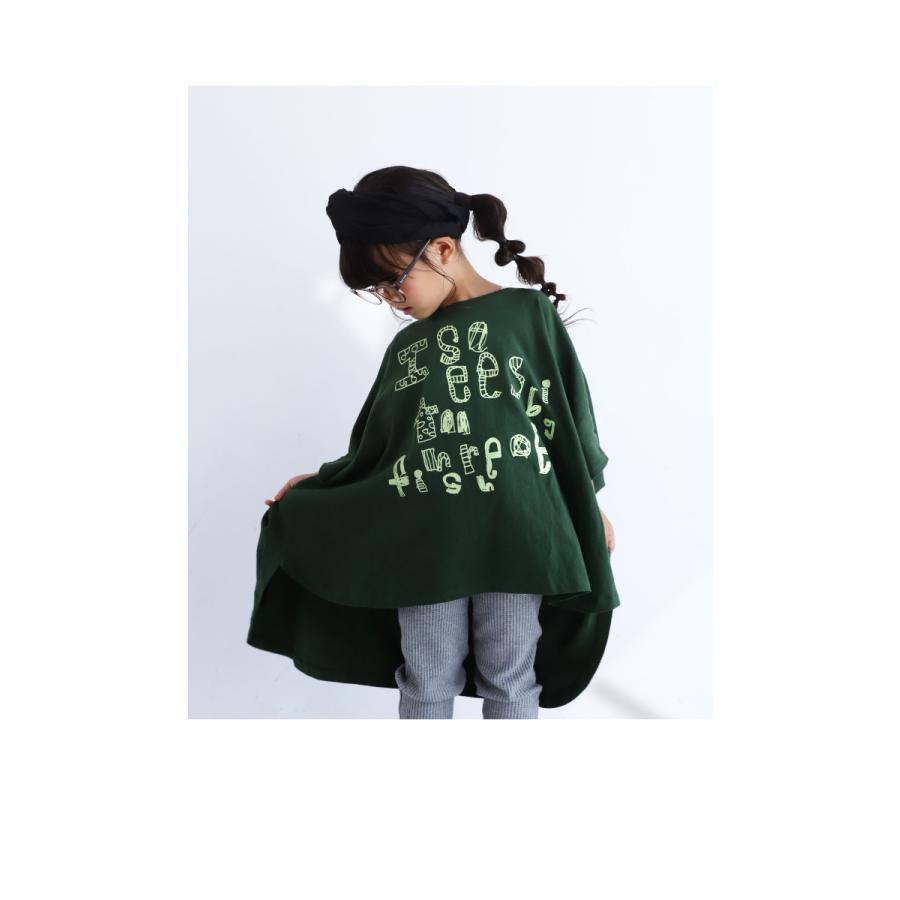 キッズ 子供服 女の子 カットソー 半袖 キッズトップス ワイドロゴT・再再販。100ptメール便可TOY|antiqua|07