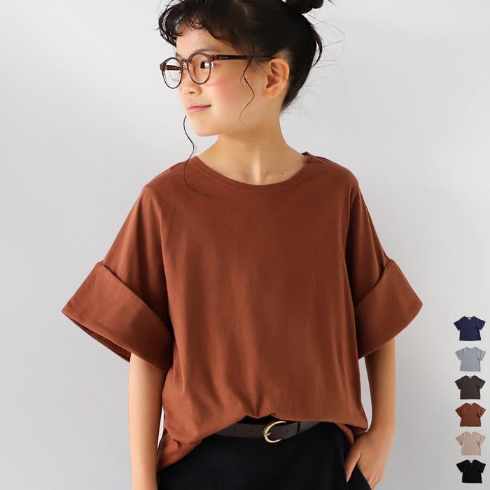 キッズトップス トップス プルオーバー Tシャツ 折返しスリーブデザインTシャツ・再再販。メール便不可TOY|antiqua