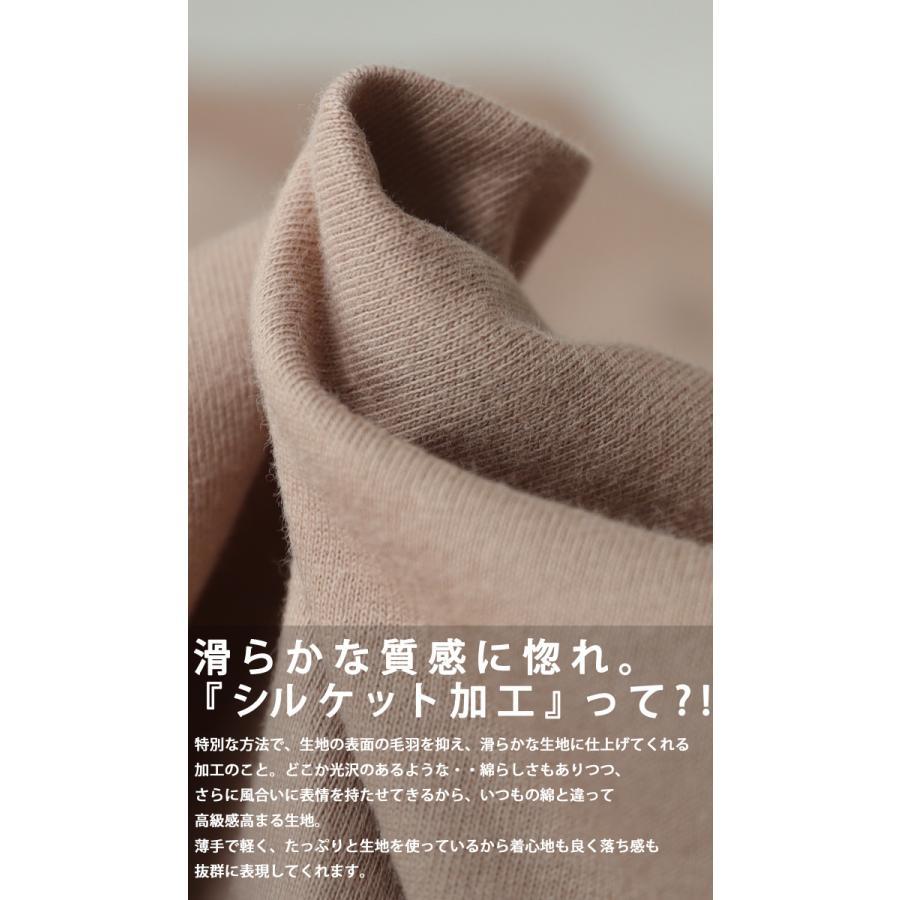 キッズトップス トップス プルオーバー Tシャツ 折返しスリーブデザインTシャツ・再再販。メール便不可TOY|antiqua|12