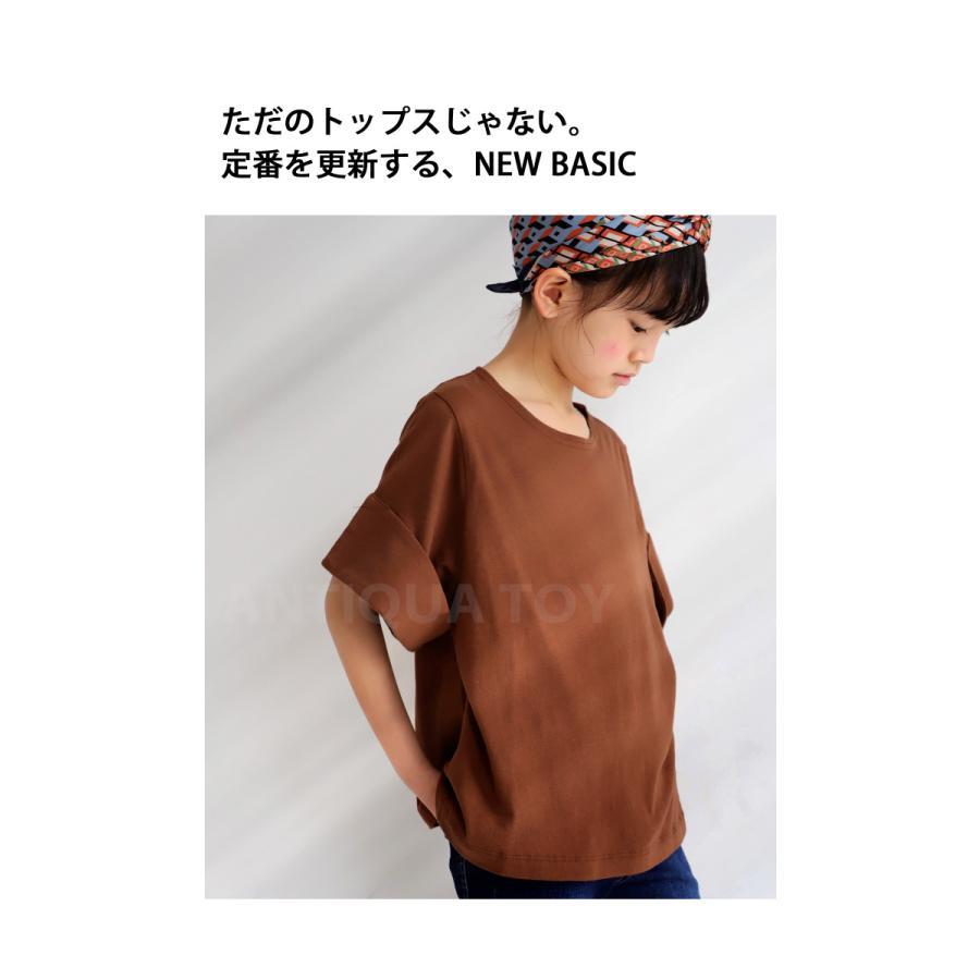 キッズトップス トップス プルオーバー Tシャツ 折返しスリーブデザインTシャツ・再再販。メール便不可TOY|antiqua|13