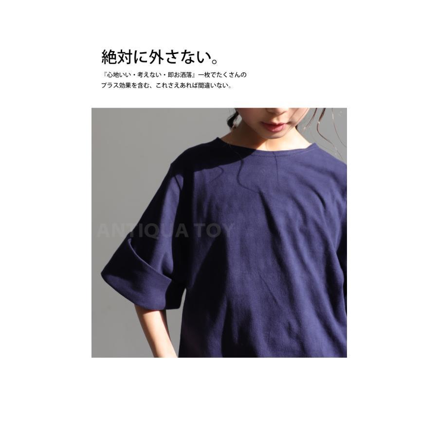 キッズトップス トップス プルオーバー Tシャツ 折返しスリーブデザインTシャツ・再再販。メール便不可TOY|antiqua|21