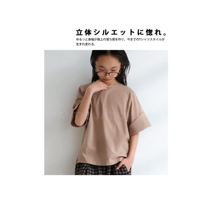 キッズトップス トップス プルオーバー Tシャツ 折返しスリーブデザインTシャツ・再再販。メール便不可TOY|antiqua|07