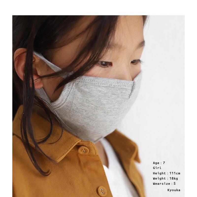 【即納】マスク 洗える 在庫あり 綿100% 洗えるマスク 布マスク 子供用 小さめ 綿マスク 夏 夏用 送料無料!キッズマスク・10ptメール便可|antiqua|12